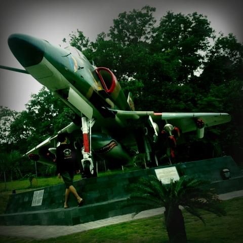 Monument AURI Pekanbaru